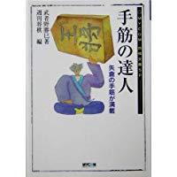 f:id:mizutama-shogi:20181026225751p:plain