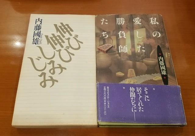 f:id:mizutama-shogi:20181125190033j:image