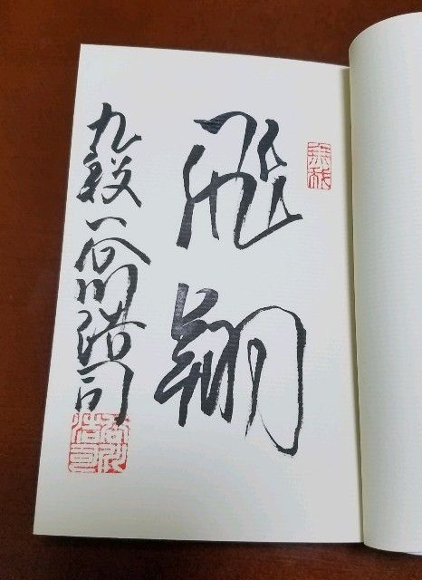 f:id:mizutama-shogi:20181220002140j:image