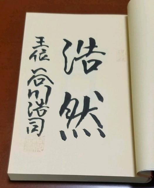f:id:mizutama-shogi:20181220002218j:image