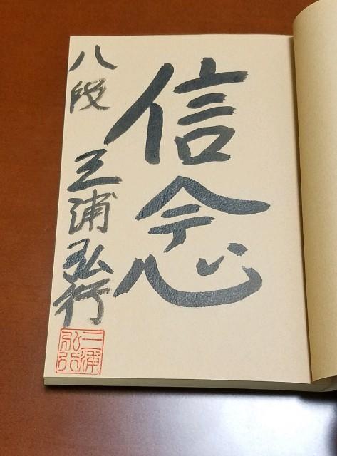 f:id:mizutama-shogi:20181220002239j:image