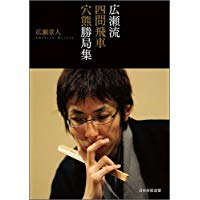 f:id:mizutama-shogi:20190118012022p:plain