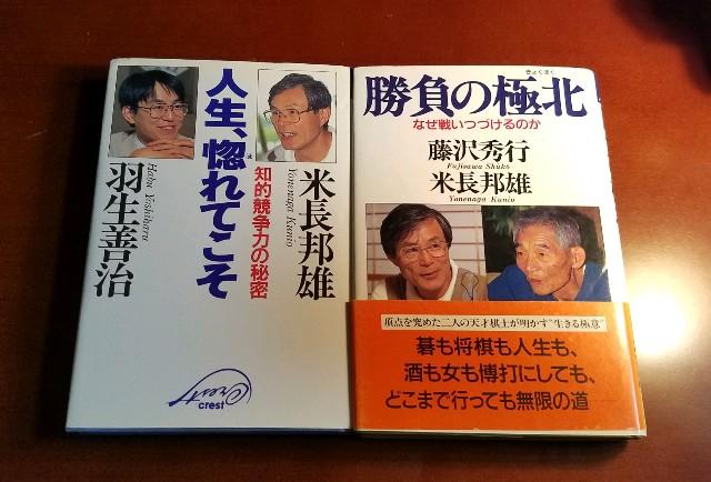 f:id:mizutama-shogi:20190120214839j:image