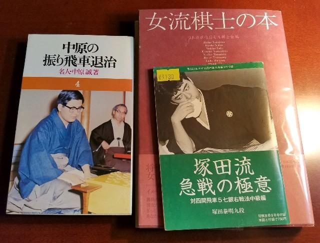 f:id:mizutama-shogi:20190120215302j:image