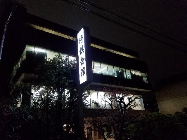 f:id:mizutama-shogi:20190201013035j:image