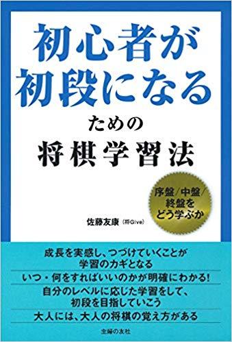 f:id:mizutama-shogi:20190211230742p:plain