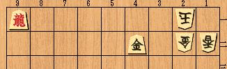 f:id:mizutama-shogi:20190307002131p:plain
