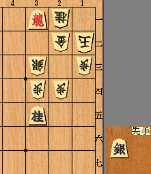 f:id:mizutama-shogi:20190307002406p:plain