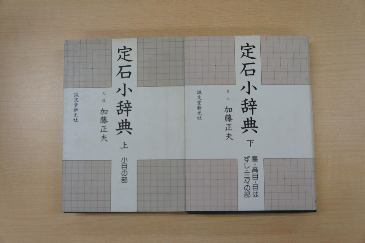 f:id:mizutama-shogi:20190326231219j:plain