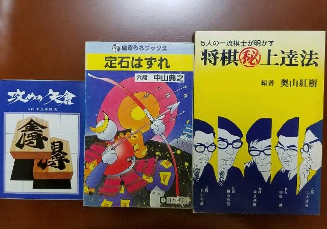 f:id:mizutama-shogi:20190328001323j:image