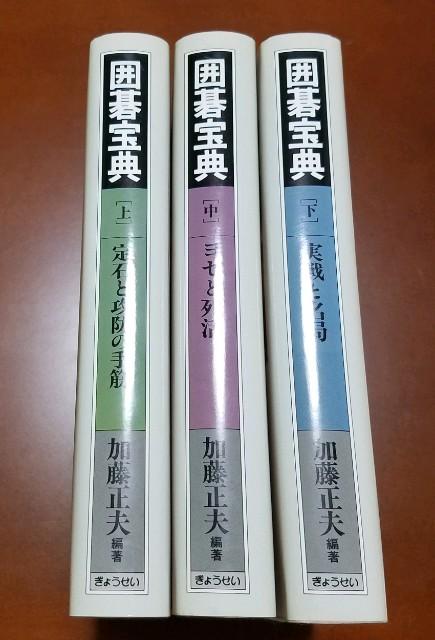 f:id:mizutama-shogi:20190328001528j:image
