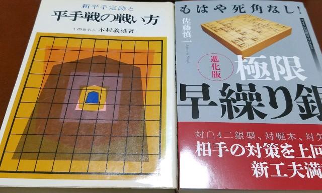 f:id:mizutama-shogi:20190420231306j:image