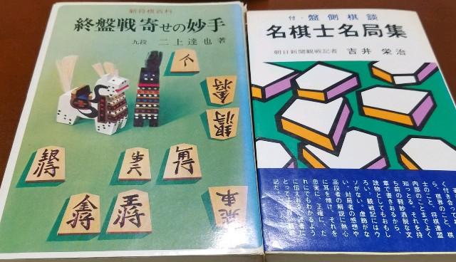 f:id:mizutama-shogi:20190420231329j:image