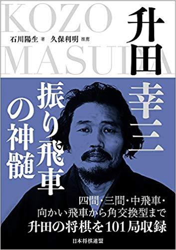 f:id:mizutama-shogi:20190620013027p:plain