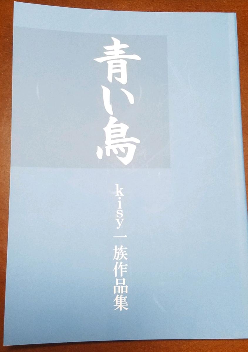 f:id:mizutama-shogi:20190731225719p:plain