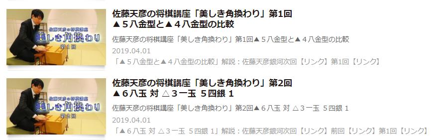 f:id:mizutama-shogi:20191228141918p:plain