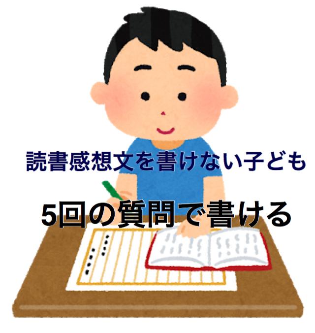 f:id:mizutama2018:20190310102549j:plain