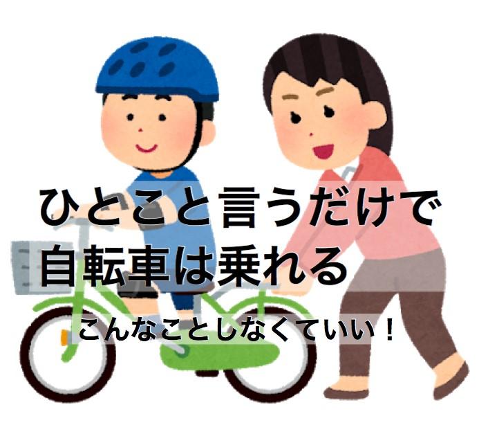 f:id:mizutama2018:20190311214357j:plain