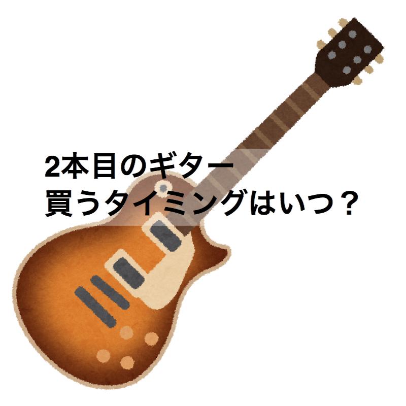 f:id:mizutama2018:20190325190647j:plain