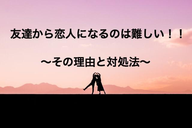 f:id:mizutama2018:20190331171545j:plain