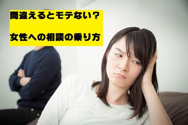 f:id:mizutama2018:20190404202331j:plain