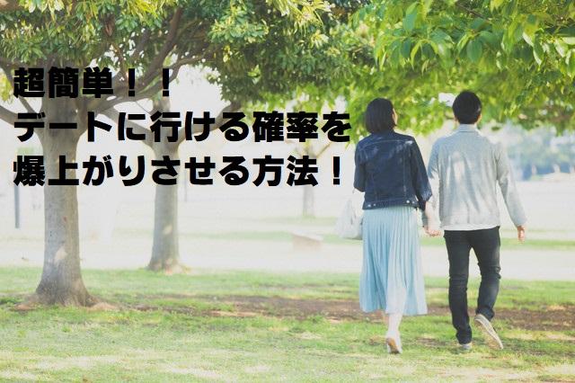 f:id:mizutama2018:20190818173227j:plain