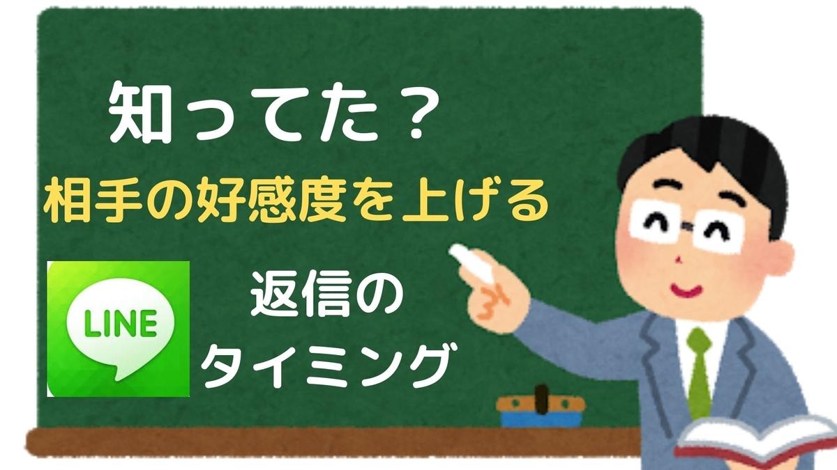 f:id:mizutama2018:20190820172101j:plain