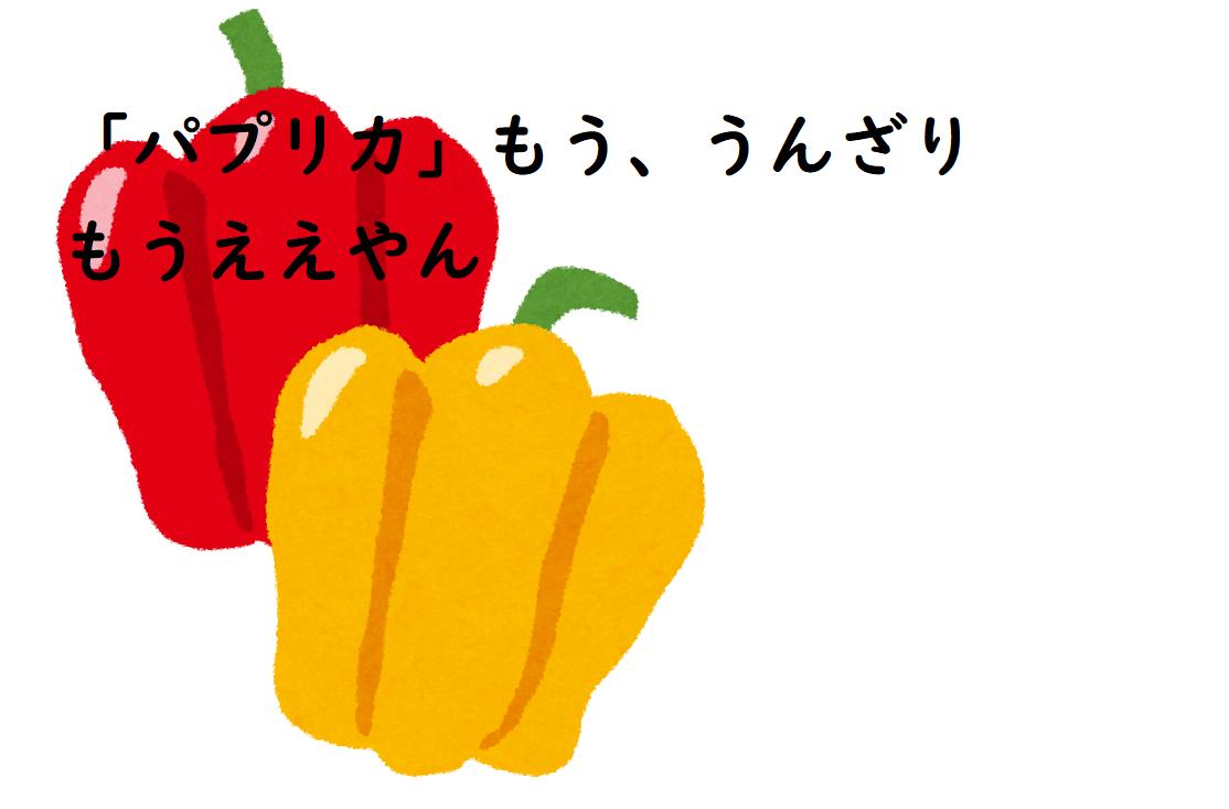 f:id:mizutama2018:20200102224742p:plain