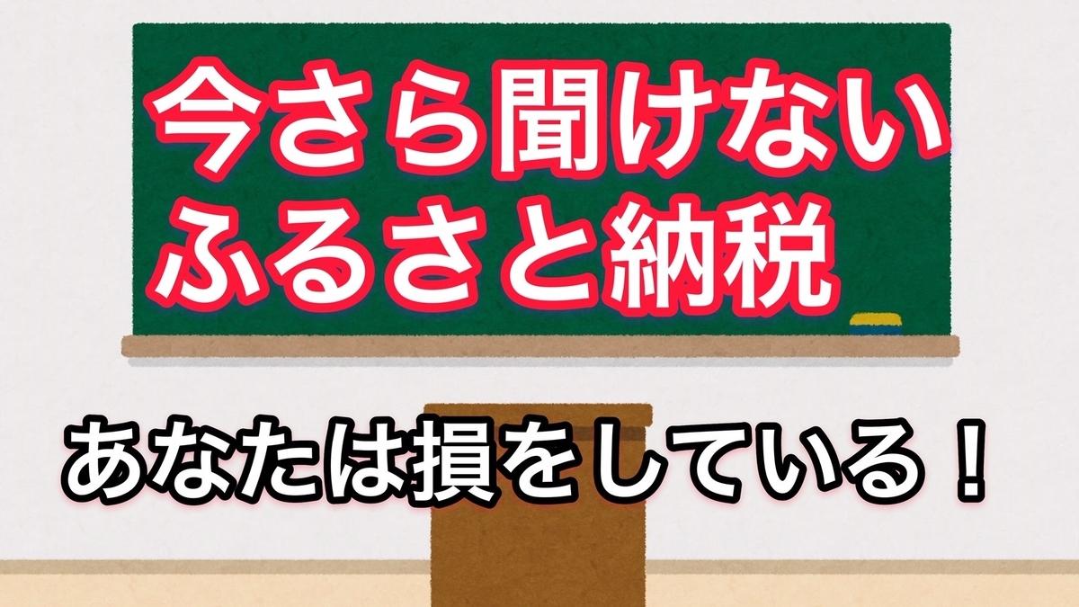 f:id:mizutama2018:20200229102016j:plain