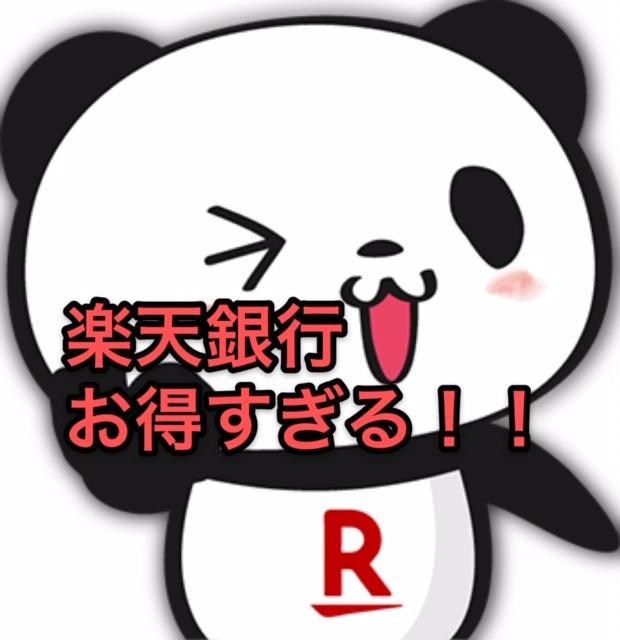 f:id:mizutama2018:20200420213602p:plain