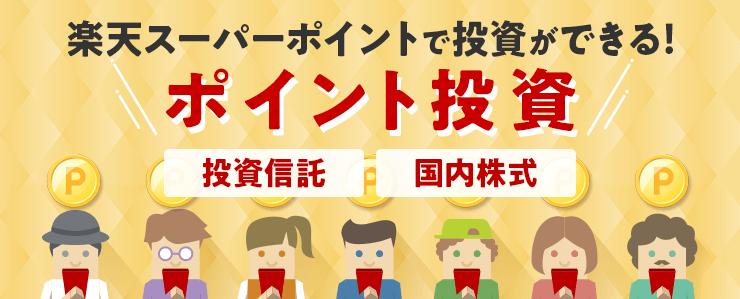 f:id:mizutama2018:20200421105117p:plain