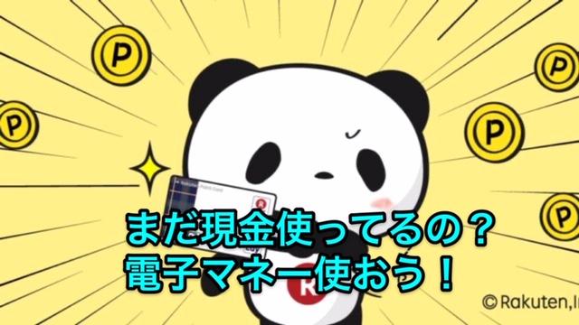f:id:mizutama2018:20200421151304p:plain