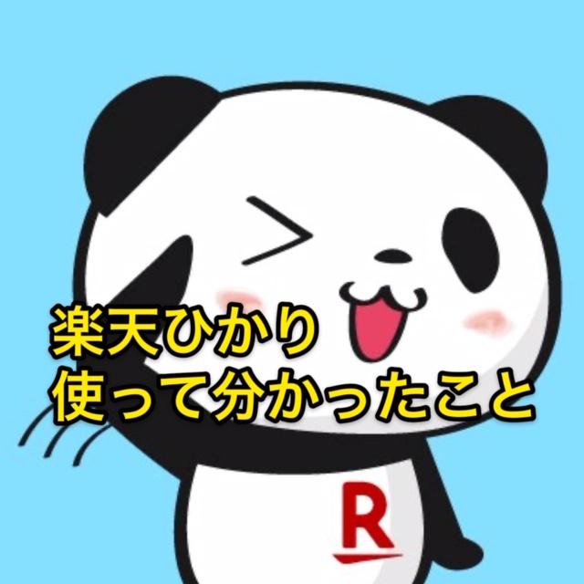 f:id:mizutama2018:20200423101025p:plain