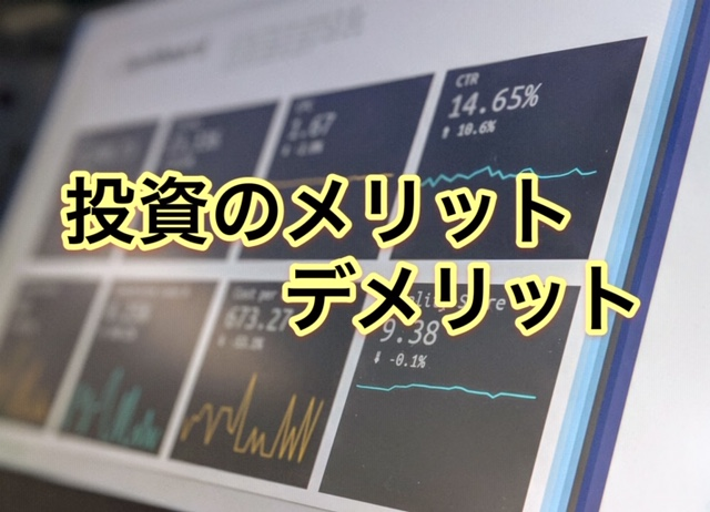 f:id:mizutama2018:20200425105243p:plain