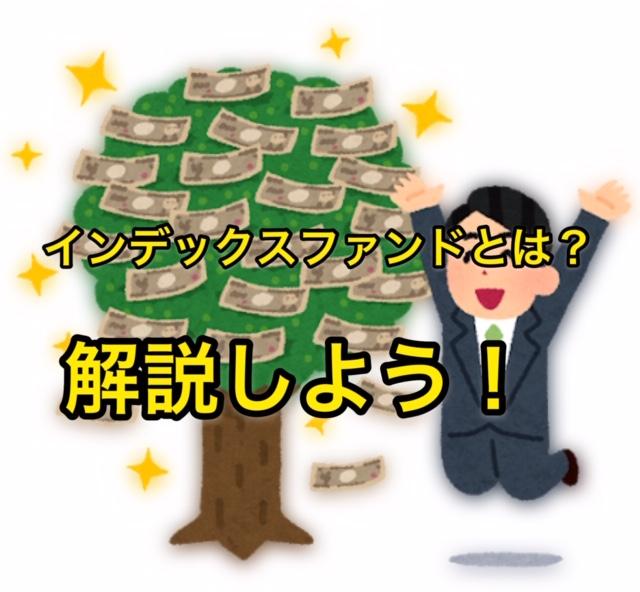 f:id:mizutama2018:20200428101806p:plain