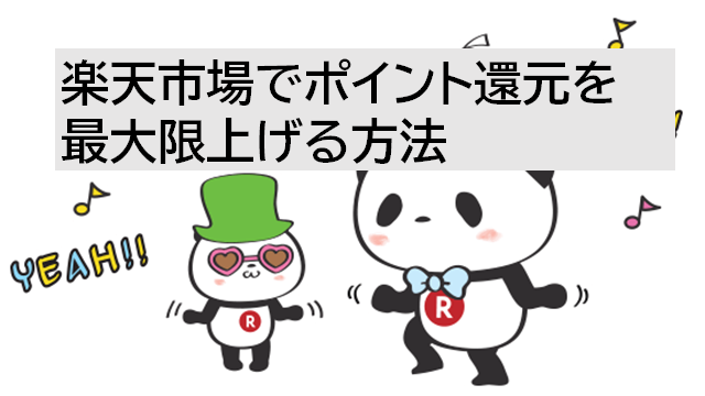 f:id:mizutama2018:20200503100742p:plain