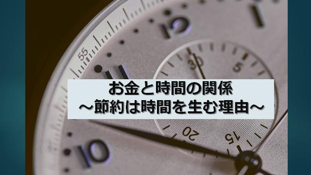 f:id:mizutama2018:20200505103853p:plain