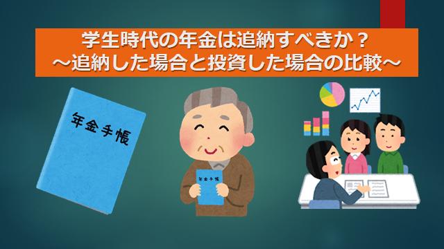 f:id:mizutama2018:20200506211337p:plain