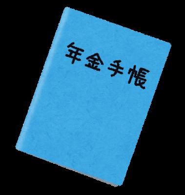 f:id:mizutama2018:20200506211521p:plain