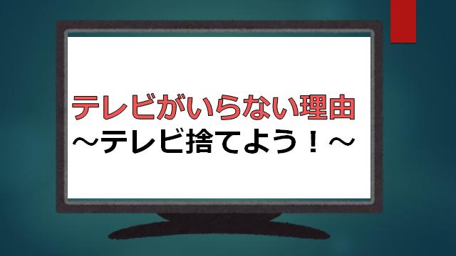 f:id:mizutama2018:20200509082131p:plain