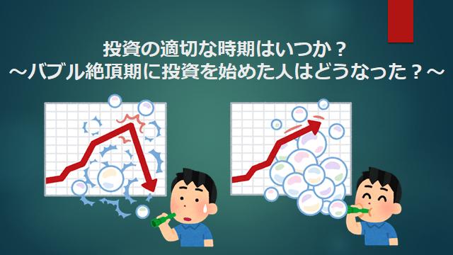 f:id:mizutama2018:20200509095114p:plain