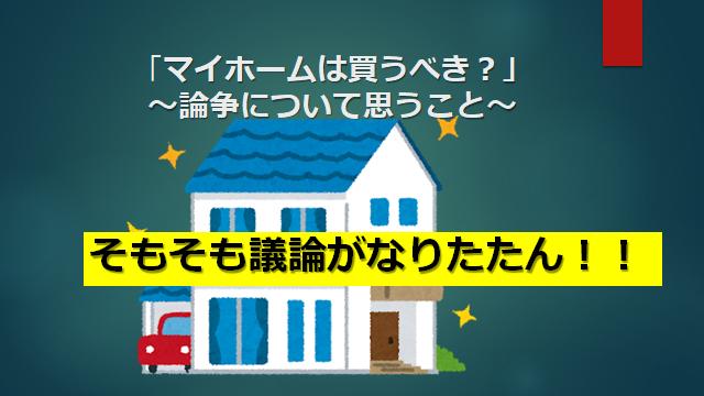 f:id:mizutama2018:20200516103725p:plain
