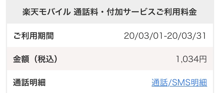 f:id:mizutama2018:20200517095038p:plain