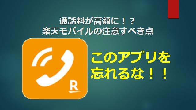 f:id:mizutama2018:20200517102150p:plain