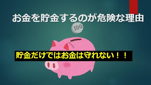f:id:mizutama2018:20200517104508p:plain