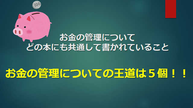 f:id:mizutama2018:20200523084356p:plain