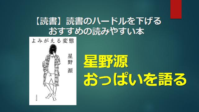 f:id:mizutama2018:20200524132804p:plain
