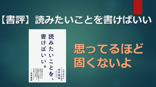 f:id:mizutama2018:20200527195908p:plain