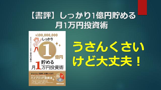 f:id:mizutama2018:20200604180004p:plain