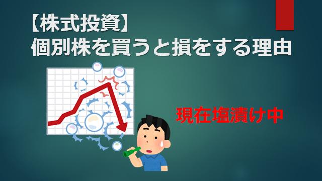 f:id:mizutama2018:20200606090604p:plain